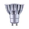 GU Soraa 7.5W LED Lamp